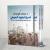 أسرار الطريق الصوفي.. كتاب يسبر أغوار الصوفيين في الأردن